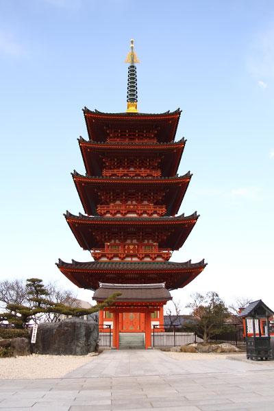 銚子 五重塔