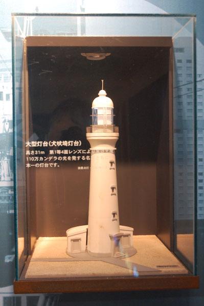犬吠埼灯台の精密模型
