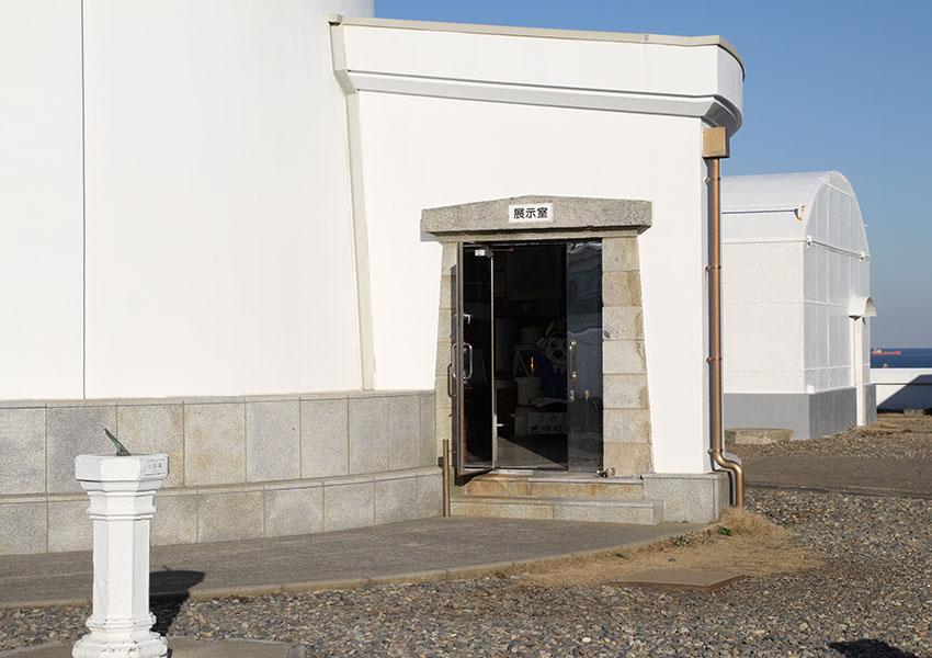 犬吠埼灯台の半円形付属舎 外観