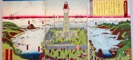 国輝の錦絵から-犬吠埼灯台は始めから白かったの?