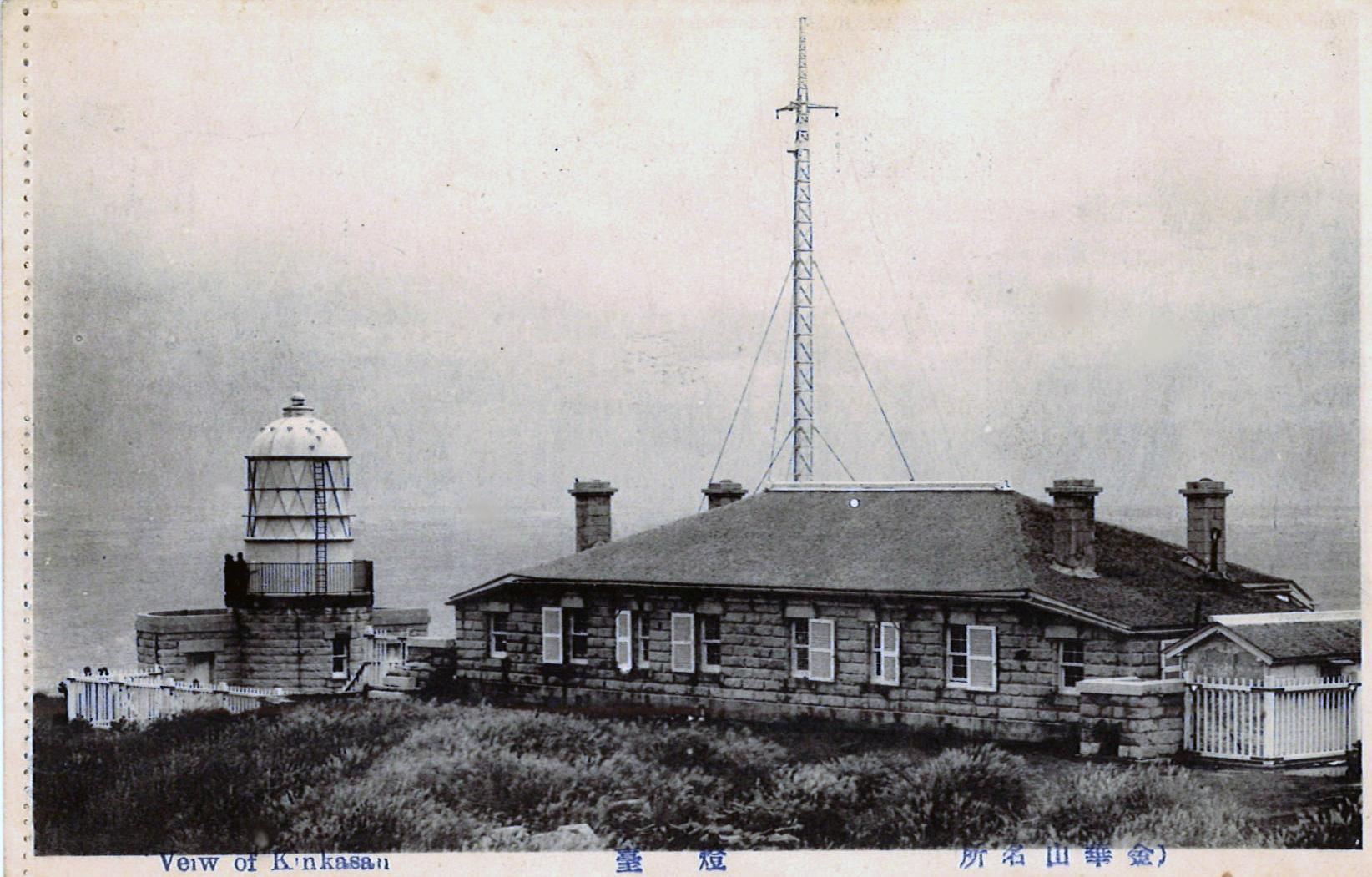 おめでとう金華山灯台 !  国の登録有形文化財に登録