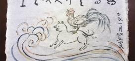 鶏鳴と犬吠