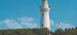 好き・すき・スキ! 台湾の白沙岬灯台